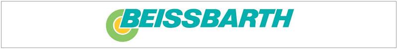 Beissbarthはドイツの4輪アライメントテスターのメーカーです。